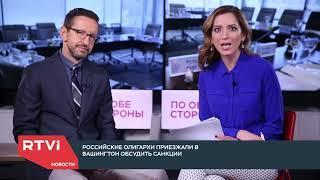 «Тайм-код»:  От сорванной сделки с Пхеньяном до встречи с российскими олигархами