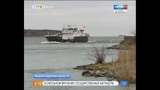 Вести Санкт-Петербург.Утро от 01.11.2018