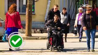 Смогут ли жители Самары оказать помощь маломобильному человеку? Открытый город от 20.04.2018
