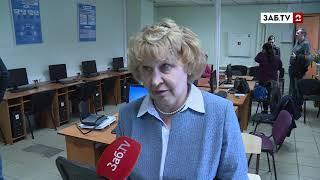 Без обоснованных тарифов не будет дальнейшего развития всего Забайкальского края