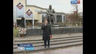 Шупашкарта Иван Яковлева асăнса митинг иртрĕ