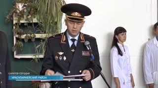 В Красноармейском районе попращались с полицейским погибшим в Чечне