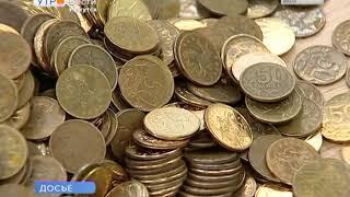 Обменять мелочь на памятные монеты и купюры можно в банках Иркутской области