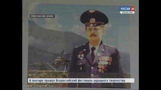 В Ибресинском районе строят дорогу в честь Героя России Леонида Константинова