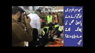 -Latest update about today;s Haram incident:09-06-2018