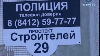 Жителя Пензы избили и отняли телефон