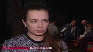 """""""Снежные отношения"""" томских КВНщиков"""