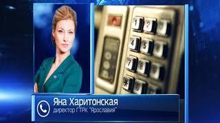ГТРК «Ярославия» - финалист Всероссийского телевизионного конкурса «ТЭФИ-регион»