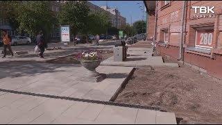 Дорожная карта: перекрытие на ул. Ленина