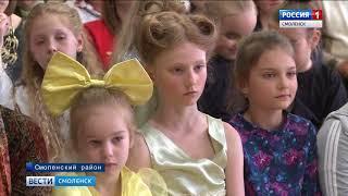 «Мудрая сова» собрала юные таланты в имении под Смоленском