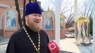 20 04 2018 День жён-мироносиц отметят православные верующие 22 апреля