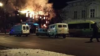 В Пензе горит дом на Куйбышева. Видео