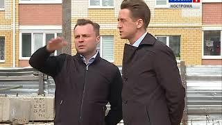 Власти Костромы проверили, как идёт строительство соцобъектов в Заволжском районе