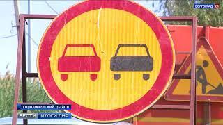В Городищенском районе успешно реализуется программа «Безопасные и качественные дороги»
