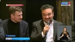 В Астраханском театре оперы и балета премьера