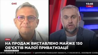 Устенко: заходить в приватизацию сегодня могут только представители старых политических сил 13.08.18