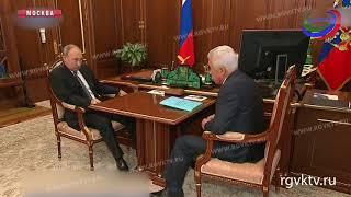 Президент РФ обсудил с врио главы Дагестана развитие республики