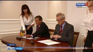 Пензенская область наладила сотрудничество с Узбекистаном