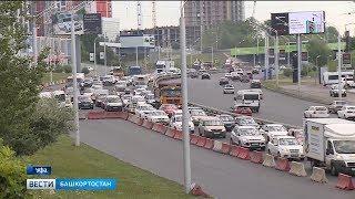 В Уфе случился транспортный коллапс