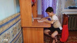 В Екатеринбурге школьнику сломали позвоночник, мать ребёнка просит наказать виновных