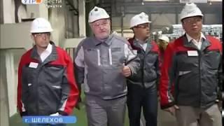 Совместные проекты в промышленной сфере разрабатывают предприятия региона вместе с «Ростехом»