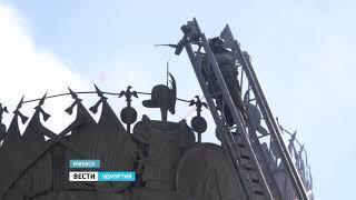 В результате пожара Ижевск утратил один из самых известных своих символов