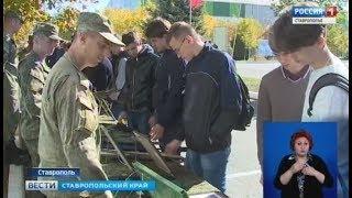 Ставропольских новобранцев ждут в лучших воинских частях России