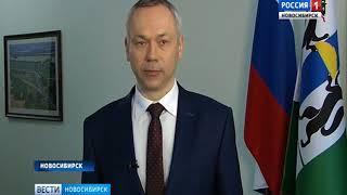 Врио губернатора Новосибирской области Андрей Травников призвал всех пойти на выборы