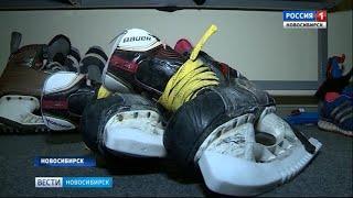 Новосибирский спорткомплекс в Кировском районе проверили на пожарную безопасность