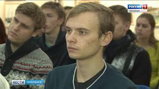 Прокуроры и общественность обсудили борьбу с коррупцией на Смоленщине