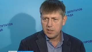 Единый электронный проездной билет появится в Калининграде в 2019 году