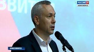 Глава региона А. Травников подтвердил намерения построить в Кировском районе 7 поликлиник за 3 года