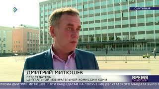 Досрочная явка избирателей на выборы в Коми - 40%