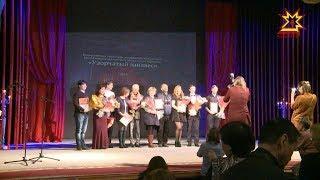 В столице Чувашии подвели итоги традиционного театрального конкурса «Узорчатый занавес»