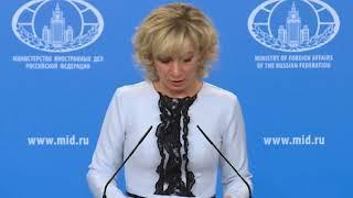 Мария Захарова едет в Крым
