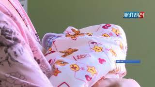 Первый ребенок родился в новом перинатальном центре в Якутске
