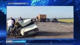 Смертельная авария на трассе в Башкирии: легковушка столкнулась с КамАЗом