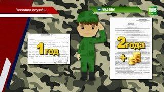 В мобильных комплексах написали заявления на службу сотни человек | ТНВ