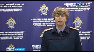 Крупную партию наркотиков планировала распространить в Йошкар-Оле 17-ти летняя девушка