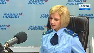 Интервью со старшим помощником прокурора Приморского края Виолеттой Дорожкиной