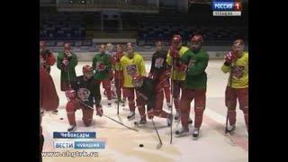В Чебоксарах  стартует первенство Высшей хоккейной лиги России сезона 2018-2019