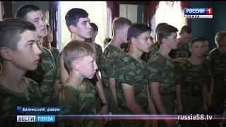 Воспитанники лагеря «Гвардеец» увидели культурное сердце Пензенской области