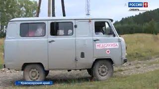 В одном из сел Красноярского края массовое отравление детей, один ребенок погиб