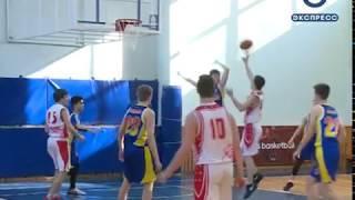В Пензе стартовал турнир по баскетболу памяти Михаила Родинченко