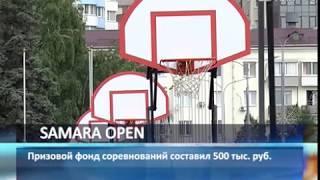 Призовой фонд турнира Samara Open составил 500 тыс. руб.