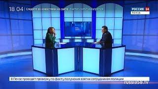 Россия 24. Пенза: как будет выглядеть центр города