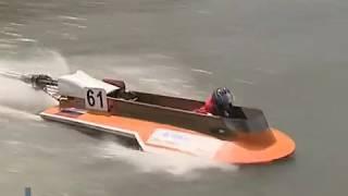 В Ростовской области впервые за 12 лет пройдет чемпионат России по водно-моторному спорту