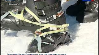 Соревнования по ледолазанию в Благовещенске прошли по усложненной системе