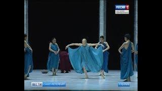 Вести Санкт-Петербург. Выпуск 11:25 от 21.11.2018