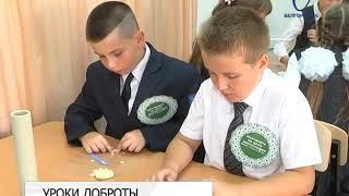 Дети Белгорода готовят поделки для благотворительной акции